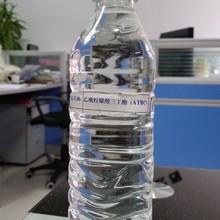 劳保面料58B-5815