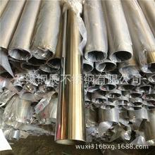 廠家現貨201 304不銹鋼管 不銹鋼焊管 裝飾焊管 工業焊管規格齊全