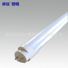 t8分体式led日光灯管  LED灯管 1.2米18W LED日光管