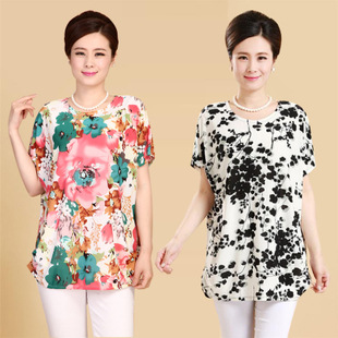 Summer Short Sleeve Middle-Aged Women'S Fat Mother Plus Size Top T-Shirt