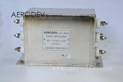 【原厂直销】滤波器DNF51-3PH-3x20A 三相交流 EMI滤波器AERODEV