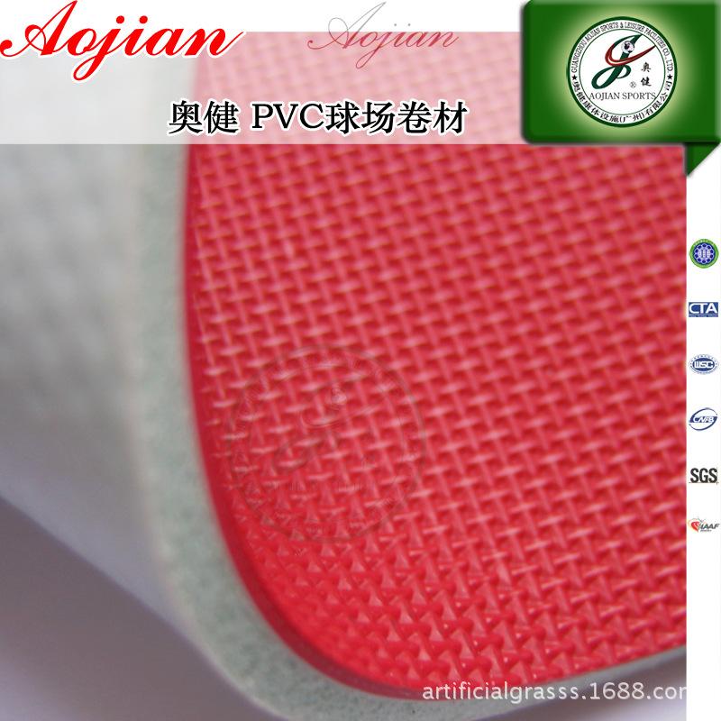 奥健--PVC球场卷材(11)