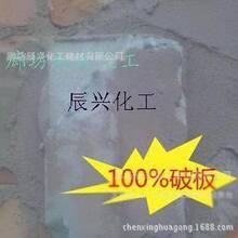 棉麻混纺E02-232