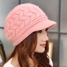 女士韩版秋冬针织鸭舌帽子线箭头帽兔毛帽加厚潮双层保暖护耳帽