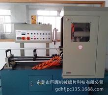 供應型材切割機 巨暉廠家專業生產大型氣動切割機 保修一年