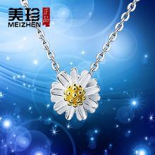 小雏菊花朵项链女 韩国时尚短款单吊坠锁骨链银饰品批发
