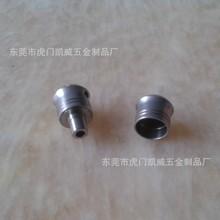 不锈钢冲压耳机头戴耳机金属滑动片耳机金属外壳配件 金属配件
