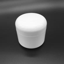 QH-L-200MLPPCREAMJAR雙層塑料膏霜瓶膏霜罐面膜瓶面膜罐按摩膏罐