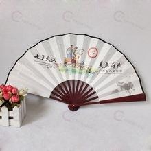 厂家礼品扇中国风古典广告扇子 纸质折扇 绢布扇扇子广告宣传扇