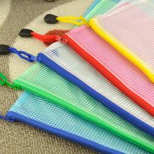 工廠網格拉鏈文件袋 資料袋收納袋 票據袋A3/A4/A5/A6/B4/B5/B6