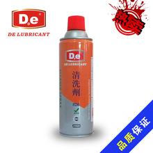 DE食品級清洗劑zp-65 fda認證