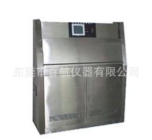 紫外耐候试验箱紫外线老化试验机