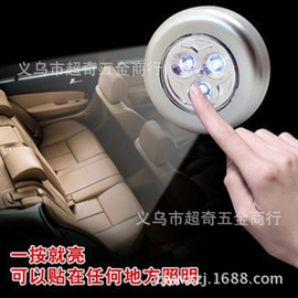 3LED three-lamp touch lamp home circular touch lamp LED emergency lamp tent lamp trunk lamp