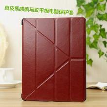 苹果ipad air2保护套超薄平板电脑保护套ipad6休眠皮套韩国批发