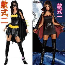 蝙蝠女郎狂欢节万圣节节日服装情趣蝙蝠侠表演服演出服