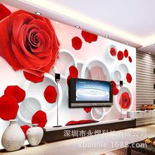 高清3D立体大型无缝壁画厂家订制 客厅沙发电视背景墙浪漫玫瑰