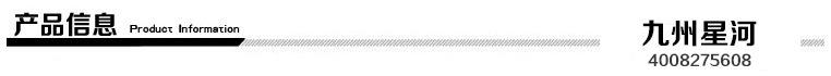 固化设备_专业生产供应UVled线光源固化设备电子配件饰品固化机可定做