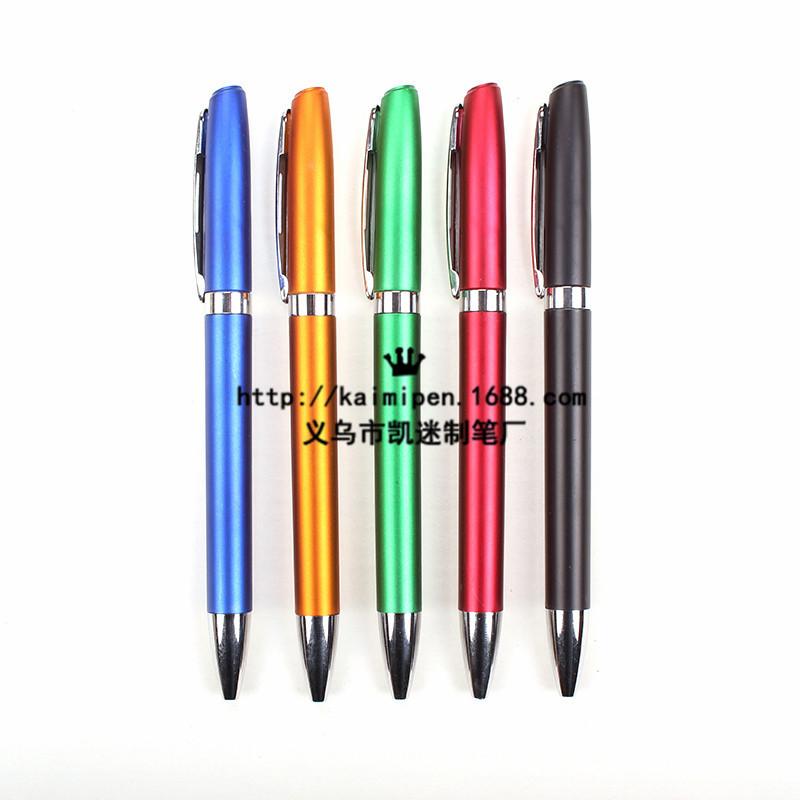 高档金属质感圆珠笔 塑料笔杆 定做广告笔定制 圆珠笔 印广告LOGO
