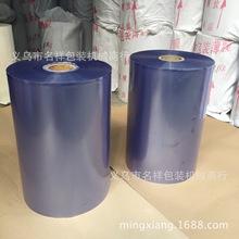 上海贴体机包装膜五金工具文具用品真空贴体包装膜 pvc薄膜