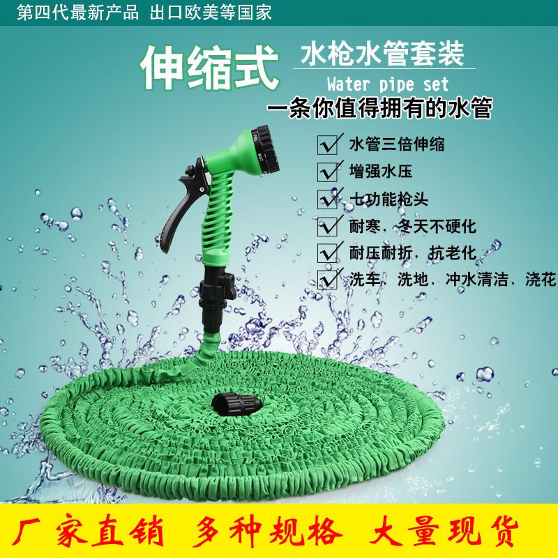 厂家直销 创意花园伸缩水管定做 花园仿乳胶花园洒水管 现货批发