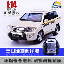 新款热销1:14丰田陆地巡洋舰遥控车模 塑胶电动儿童玩具车不包电