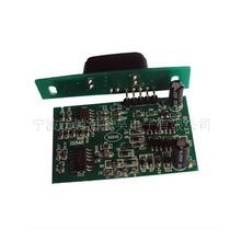 供应5730/5630/5050贴片 smt贴片 smt焊接加工 控制板加工