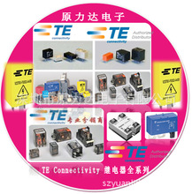 原装正品TE Connectivity 继电器	WOV-240DC	RP7640G1
