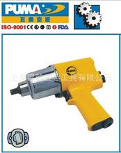 """供应美国PUMA巨霸 气动工具 AT-5148  1/2""""扭力扳手 原装进口"""