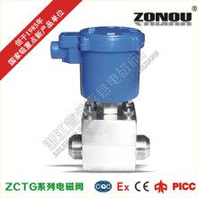 ZCJ系列超高壓電磁閥