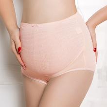 孕妇内裤树皮裤XXXL特大码大版型托腹短裤批发