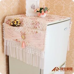 跨境冰箱罩冰箱防尘罩冰箱套单双对开门韩版蕾丝布艺加厚绗缝