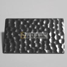304高比发纹黑钛不锈钢  不锈钢珍珠纹板  黑色冲压板厂家报价