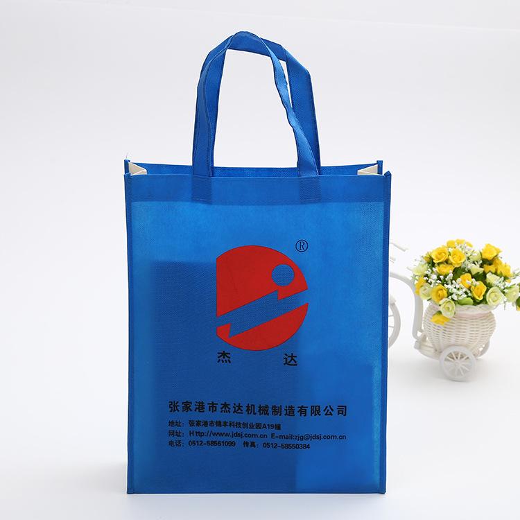 厂家供应单肩礼品袋手提折叠可加印LOGO无纺布购物袋