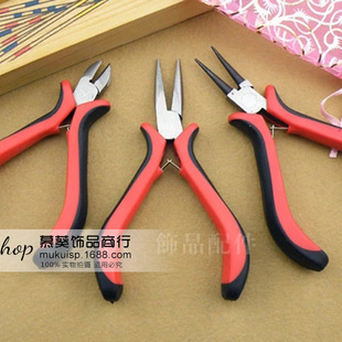 DIY jewelry accessories hand tool pliers curved needle pliers diagonal pliers