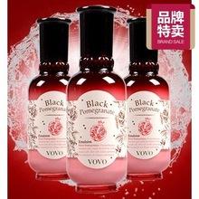 正品批發VOVO紅石榴精柔皙保濕乳液補水去黃亮膚乳120ml 化妝品