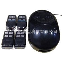 供应电动车库卷帘门管状电机控制器接收盒无线遥控器报警配件