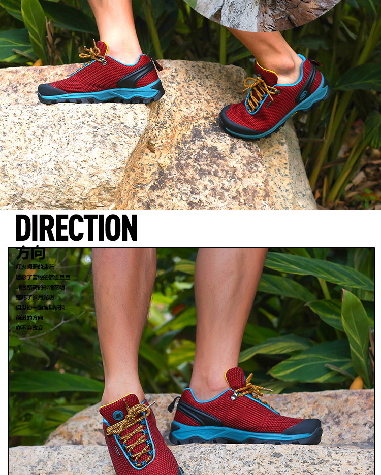 Wholesale hiking shoes