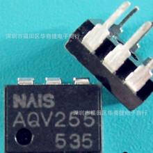 AQV255原装松下继电器Panasonic/松下光耦继电器AQV255插件DIP6