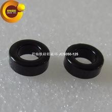 【君燦鐵硅鋁磁環】 生產廠家大量供應T050125  CS127125