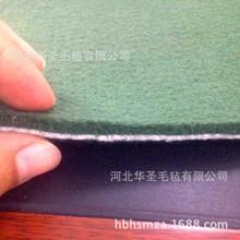 1-5mm彩色復合針刺毛氈布面料 混合色復合無紡布黑白相間毛氈布