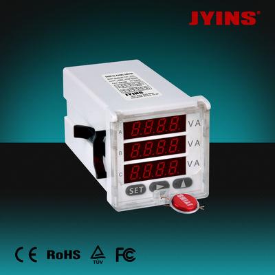 厂家直销 JYK-48-3AV三相电流表 三相电压表 电流电压组合一体表