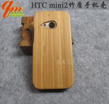 厂家爆款HTC mini2竹制手机壳m8迷你2竹木手机壳木?#26102;?#25252;壳实木壳