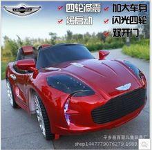 廠家直銷兒童電動汽車阿斯頓馬丁炫酷跑車兒童可坐遙控童車奧迪
