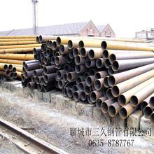 供应20#结构管 45#结构管 结构管价格 厚壁结构管 结构无缝管
