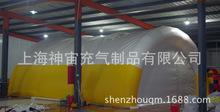 厂家批发 户外充气拱门帐篷 广告促销充气帐篷