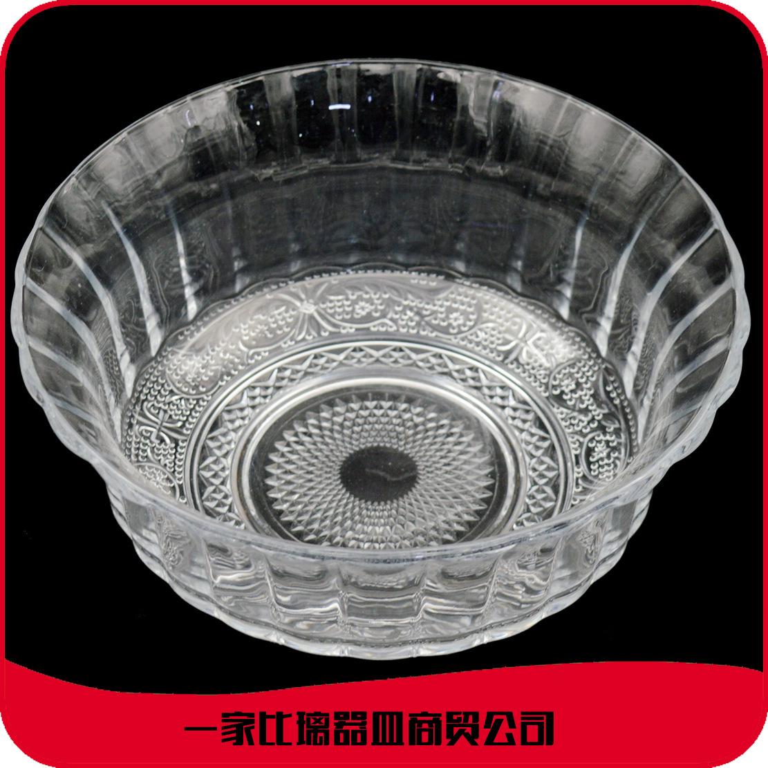 家居酒店创意泡面碗 时尚玻璃水果沙拉碗4579寸凤尾碗珍珠碗批发