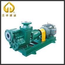 长期供应 FZB系列氟塑料自吸泵 化工卧式高吸程自吸泵75.KW