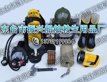 消防员装备/全套消防员安全装备/个人防护设备