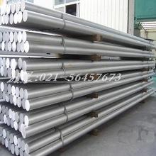 專供高強度2024合金鋁棒 合金2014鋁棒鍛件擠壓材料