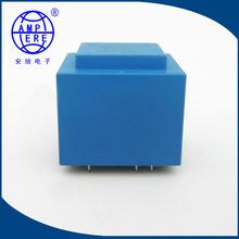 加工定做 EI3515灌封防水变压器 电表专用插针电源变压器3-3.5W
